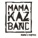 Mama's Express b/wCan't Afford Me cover art