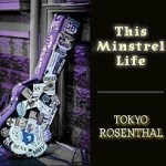 This Minstrel Life cover art