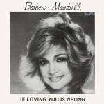If Loving You Is Wrong b/w Sleeping Single in a Double Bed cover art